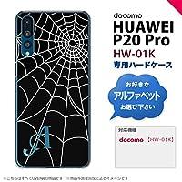 HUAWEI P20 Pro HW-01K(ファーウェイ P20 Pro) HW-01K スマホケース カバー ハードケース 蜘蛛の巣A 白 イニシャル対応 Q nk-hw01k-931ini-q