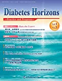 Diabetes Horizons -Practice and Progress- 2015年7月号(Vol.4 No.3) [雑誌] Diabetes Horizons ―Practice and Progress―