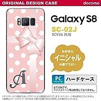 SC02J スマホケース Galaxy S8 ケース ギャラクシー S8 イニシャル ドット・リボン ピンク nk-sc02j-303ini F