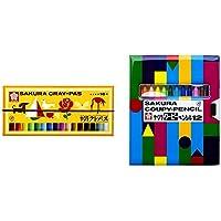 サクラクレパス クレパス 16色 ゴムバンド付き&色鉛筆 クーピー 12色 ソフトケース入り