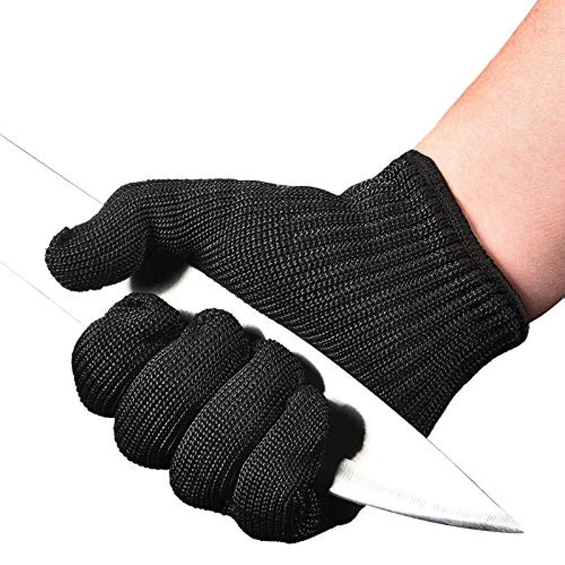 クリスチャン衝突する固体1ペアカット耐性の手袋食品グレードレベル5の保護、安全キッチンはオイスターShucking、魚フィレ加工用手袋をカット