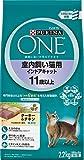 ピュリナ ワン 室内飼い猫用 インドアキャット 11歳以上 ターキー&チキン 2.2kg(550gx4袋)
