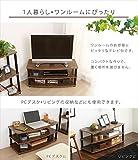 テレビ台 組み立て簡単 幅88×奥行38.8×高さ41.2cm ブラック/ブラウン KTV-9040