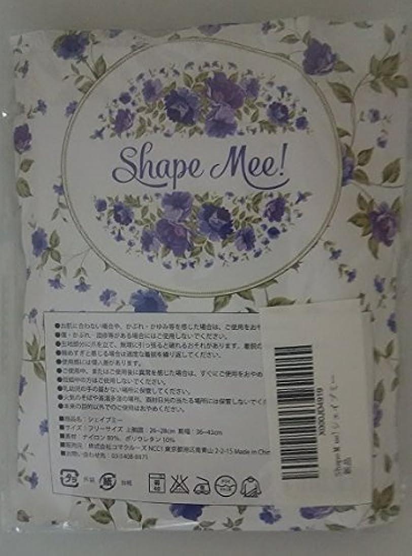 煩わしい散逸感覚シェイプMee!
