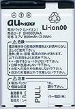 au 純正品 シャープ SH007 SH005 SH004 SH002 SH001 共通 電池パック SH002UAA