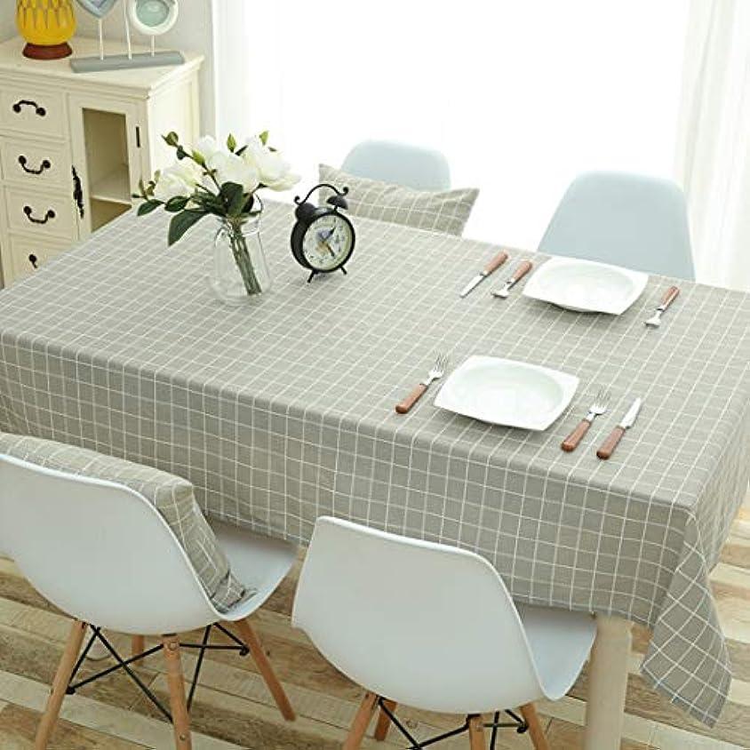 モール亜熱帯代わってテーブルクロス 北欧 テーブルカバー テーブル クロス 格子縞 雰囲気が一気に変わる 汚れ防止テーブルクロス 北欧スライルテーブルカバー 90*140 トライアングル 食卓カバー テーブルマット カラー インテリア 花柄 汚れ防止