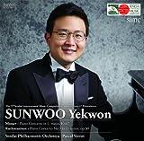 第5回仙台国際音楽コンクール 優勝者CD ピアノ部門第1位 ソヌ・イェゴン