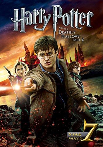 ハリー・ポッターと死の秘宝 PART2 [WB COLLECTION][AmazonDVDコレクション] [DVD]の詳細を見る