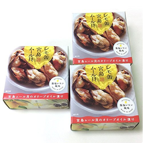 レモ缶 宮島ムール貝のオリーブオイル漬け 藻塩レモン風味(65g)