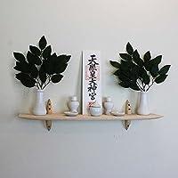 神具セット 壁掛け モダン 神棚 56ホワイト 石膏ボード専用 おしゃれ 木製