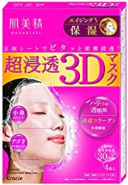 Skin Beauty Super Penetrating 3D Mask (Aging Moisturizing) 4 Pieces
