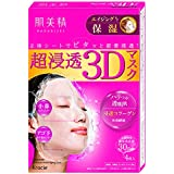Hadabisei Advanced Penetrating 3D Facial Mask (Aging-Care Moisturizing) 4 pieces, 1 milliliters
