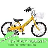 【スタンド取付&組立済】 リーズポート(REEDSPORT)  16インチ イエロー 子供用自転車 幼児自転車
