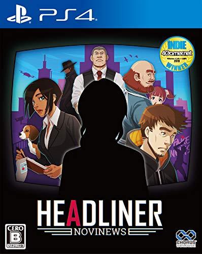 ヘッドライナー:ノヴィニュース【初回限定特典】オリジナルサウンドトラック DLCカード付- PS4