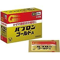 【指定第2類医薬品】パブロンゴールドA<微粒> 28包