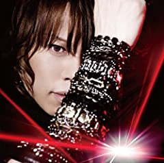 T.M.Revolution「Save The One, Save The All」のCDジャケット
