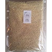 おぼろづき もち麦 国産 熊本産 愛情もち麦 1kg