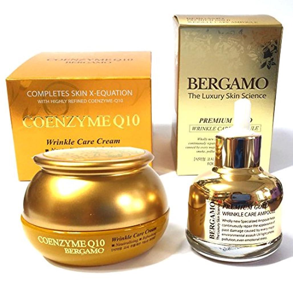 [Bergamo] モーゼルコエンザイムQ10クリーム50g&ラグジュアリースキンサイエンスプレミアムゴールドアンプル30ml /弾力性、水分/韓国化粧品 / Moselle Coenzyme Q10 Cream 50g...