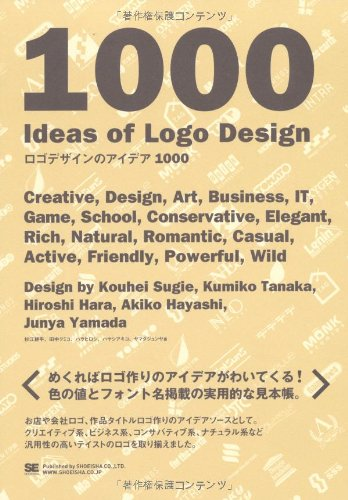 ロゴデザインのアイデア1000の詳細を見る