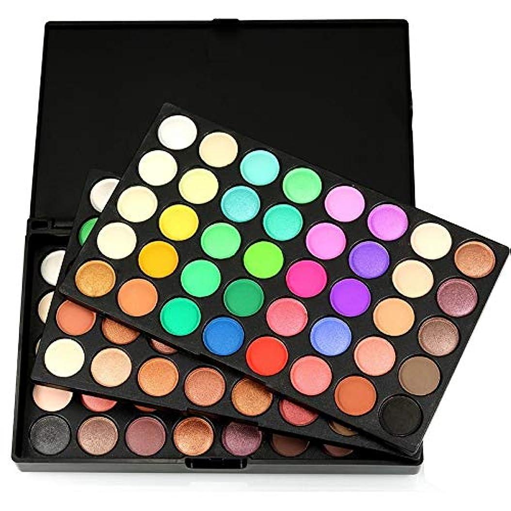 する必要がある狐願望120色グリッターアイシャドウパレットマットアイシャドウパレットシマーシャインヌードメイクアップパレットセットキット化粧品女性 (Color : 120 colors)