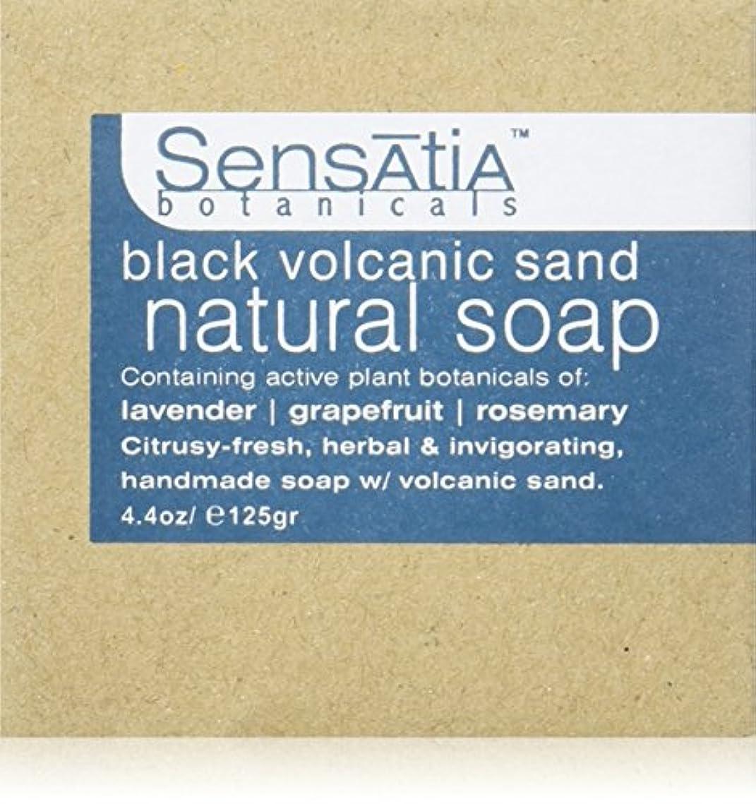 スクレーパー真珠のような完全に乾くSensatia(センセイシャ) フレーバーソープ ブラックボルカニックサンド 125g