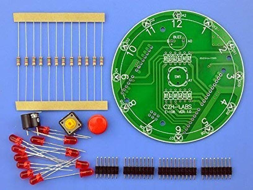 内なる場所大事にするCZH-LABS elecronics-サロン12位 Arduino UNO R3用 電子ラッキーロータリーボードキット主導しました