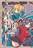 Fate/stay nightアンソロジーコミックショートストーリーズ / レッカ社 のシリーズ情報を見る