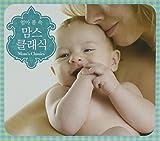 Mom's Classics (5CD)(韓国盤)