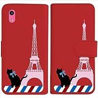 sslink Qua phone QZ KYV44 / DIGNO A / おてがるスマホ01 手帳型 レッド ケース 猫 エッフェル塔(ピンク) パリ フランス ダイアリータイプ 横開き カード収納 フリップ カバー