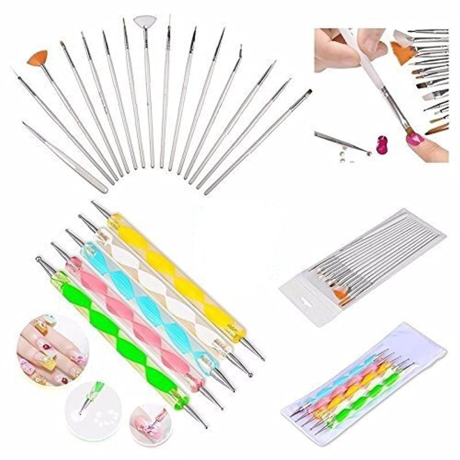 給料医療のペストBoolavard® 20pc Nail Art Manicure Pedicure Beauty Painting Polish Brush and Dotting Pen Tool Set for Natural,...