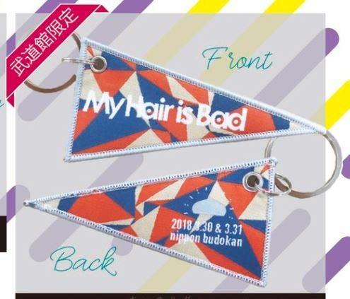 My Hair is Bad武道館 キーホルダーmwamタオ...