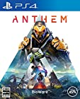 Anthem (アンセム) 【予約特典】•Legion of Dawn レンジャーアーマーパックとレジェンダリーウェポン •ファウンダーズ・プレイヤーバナー 同梱 - PS4