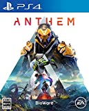Anthem Legion of Dawn Edition [PS4]