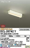 大光電機(DAIKO) LEDキッチンライト (LED内蔵) LED 6W 電球色 2700K DCL-39742Y