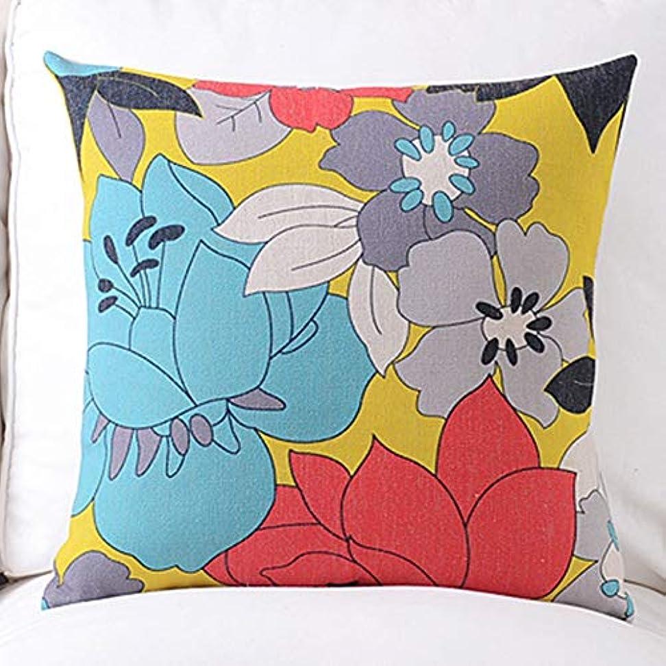受益者文字ラベ18-AnyzhanTrade 枕カバーソファベッドサイドチェアクッション (Color : Style 1)