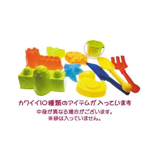 ラングスジャパン(RANGS) キネティックサ...の紹介画像3