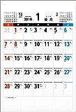 A3神宮館カレンダー2018 ([カレンダー])