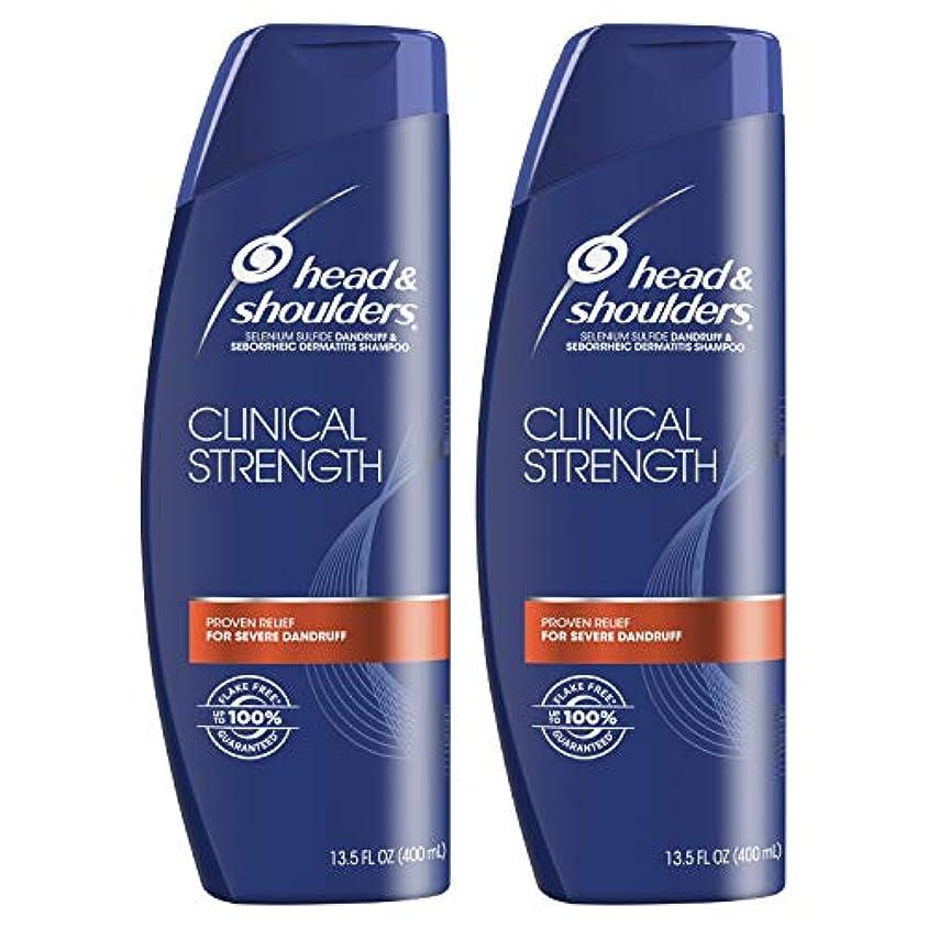 指導するピック変形するHead and Shoulders Clinical Strength Dandruff and Seborrheic Dermatitisシャンプー、13.5 FL OZ