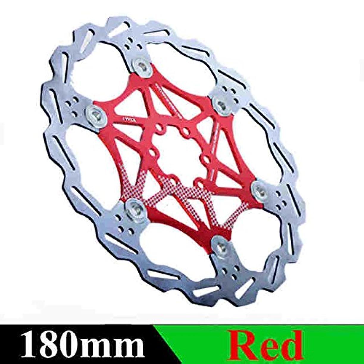 奇妙なマッサージマッサージPropenary - 自転車ディスクブレーキDHブレーキフロートは、ディスクローターをフローティング160ミリメートル/ 180ミリメートル/ 203ミリメートルHydreaulicブレーキパッドフロートローター自転車パーツ[180ミリメートルレッド]