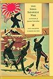 The Sino-Japanese War and the Birth of Japanese Nationalism 佐谷真木人著『日清戦争:「国民」の誕生』の英語版 (長銀国際ライブラ..