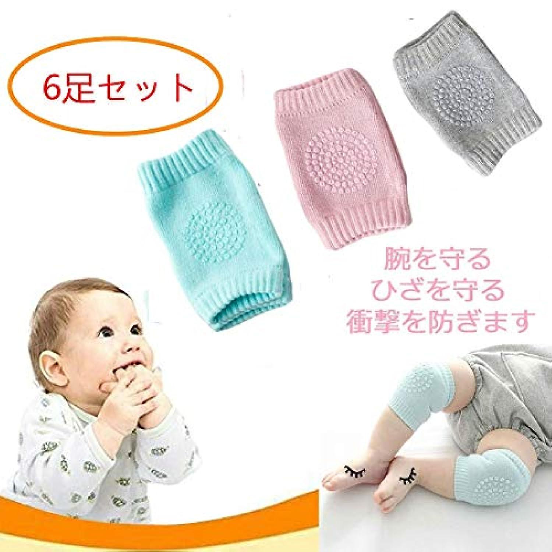 赤ちゃん ひざあて ニーパッド 通気性抜群 (3足セットペパーミントグリーン+ライトグレー+ピンク)