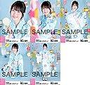 【横山由依】 公式生写真 AKB48 2018年07月 vol.1 個別 5種コンプ