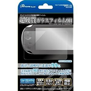 PSVITA2000用 液晶保護フィルム 硬質ガラスフィルム9H