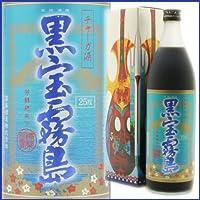黒宝霧島 チャーガ酒 900ml 25度