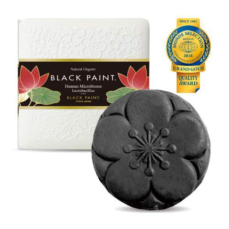 ささやきダーツ樹皮乳酸菌入り プレミアム ブラックペイント 60g 塗る洗顔石鹸 国産