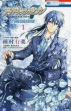 アイドリッシュセブン Re:member 第01巻