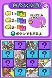 「陰山英男の反復音読DS英語」の関連画像