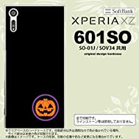 601SO スマホケース Xperia XZ 601SO カバー エクスペリア XZ ハロウィン カボチャポイント 黒 nk-601so-412