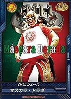 キングオブプロレスリング第13弾/BT13-023/C/マスカラ・ドラダ/CMLLのエース