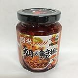 老騾子 蝦米 朝天辣椒<激辛>干し海老入り辛味調味料